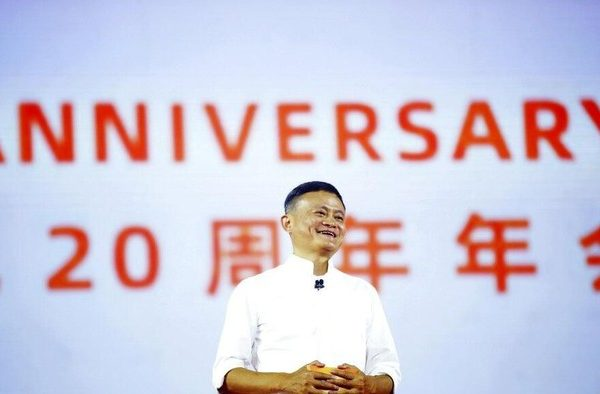 Jack Ma Bagi-bagi Duit Rp 39 Miliar Pada Guru